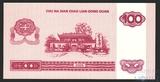 """100 юань, 2005 г., Китай,""""Тренировочная банкнота"""""""