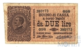 2 лиры, 1914 г., Италия