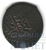 бешлык(5 пара), 1777-1783 гг.., 3-5 годы правления, Крымское Ханство