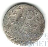 Монета для Польши, 1816 г., 10 грош., IB