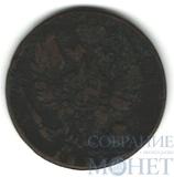 1 копейка, 1811 г., ЕМ МК