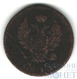 """2 копейки, 1811 г., ИМ ПС(ИМ """"перечекан"""" на СПБ)"""