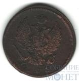 2 копейки, 1825 г., ЕМ ИШ