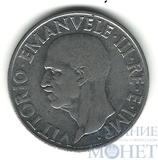 1 лира, 1940 г., Италия