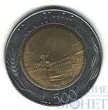 500 лир, 1992 г., Италия