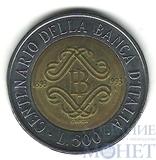 500 лир, 1993 г., Италия