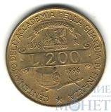 200 лир, 1996 г., Италия