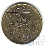 200 лир, 1997 г., Италия