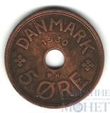 5 ере, 1930 г., Дания