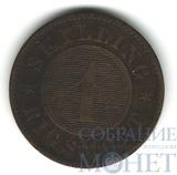 1 скиллинг, 1856 г., Дания
