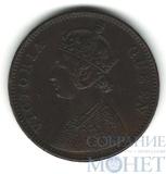 1/4 анна, 1862 г., Индия