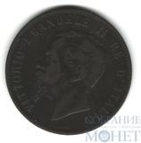 10 сентисими, 1867 г., Италия(Витторио Эммануил II)