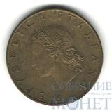 20 лир, 1958 г., Италия
