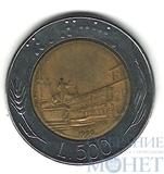500 лир, 1990 г., Италия