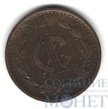 1 сентаво, 1923 г., Мексика