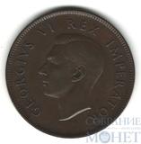 1 пенни, 1941 г., ЮАР(Король Георг VI (1937 - 1952))