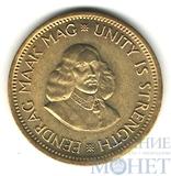 1/2 цента, 1961 г., ЮАР(голландский мореход и основатель г. Кейптаун - Ян ван Рибек)
