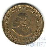 1/2 цента, 1962 г., ЮАР(голландский мореход и основатель г. Кейптаун - Ян ван Рибек)