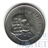 5 центов, 1965 г., ЮАР(голландский мореход и основатель г. Кейптаун - Ян ван Рибек)
