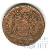 50 центов, 1991 г., ЮАР
