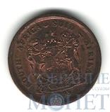 1 цент, 1995 г., ЮАР