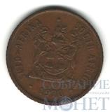 1 цент, 1970 г., ЮАР