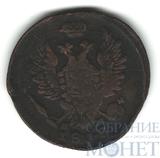 1 копейка, 1818 г., ЕМ НМ