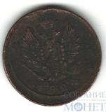 2 копейки, 1824 г., ЕМ ПГ