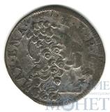 3 крейцера, серебро, 1721 г., Бавария, Максимилиан II Эммануил(Германия)
