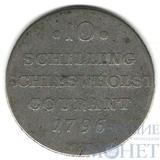 10 шиллингов, серебро, 1796 г., Шлезвит-Гольштейн, Христиан VII король Дании 1784-1808 гг..(Германия)