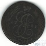 5 копеек, 1789 г., АМ