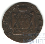 Сибирская монета, копейка, 1769 г., КМ