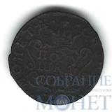 Сибирская монета, полушка, 1770 г., КМ