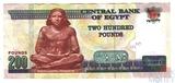 """200 фунтов, 2020 г., Египет""""изображение статуи египетского писца"""""""