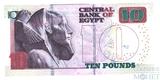 """10 фунтов, 2020 г., Египет""""изображение статуи фараона Хафры с орлом"""""""