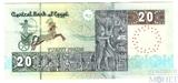 """20 фунтов, 2020 г., Египет""""изображение фараона Рамзеса II на боевой колеснице и барельефа из храма в Карнаке"""""""