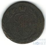 5 копеек, 1768 г., ЕМ