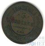 3 копейки, 1882 г., СПБ