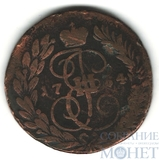2 копейки, 1764 г.