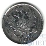 20 копеек, серебро, 1819 г., СПБ ПС