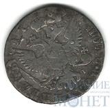 полуполтинник, серебро, 1769 г.