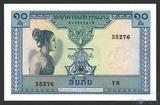 10 кип, 1962 г., Лаос