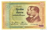 100 бат, 2002 г., Таиланд(Профили королей Пумипона Адульядета и Рамы V)