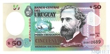 50 песо, 2020 г., Уругвай(портрет политика и социолога Хосе Педро Варела)
