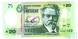 20 песо, 2020 г., Уругвай(портрет уругвайского писателя, поэта и дипломата Хуана Сорилья де Сан-Мартина)