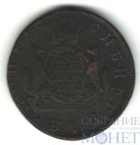 Сибирская монета, 2 копейки, 1771 г.