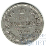 20 копеек, серебро, 1889 г., СПБ АГ