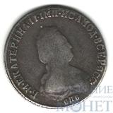 полуполтинник, серебро, 1791 г., СПБ