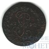 деньга, 1792 г., КМ