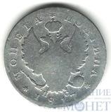 полтина, серебро, 1817 г., СПБ ПС